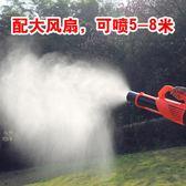 電動噴霧器電動噴霧器風送機農用智慧彌霧機高壓迷霧打藥機配件風送式噴霧機   color shopYYP
