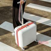 24寸行李箱 迷你行李箱女小型密碼輕便小號18寸旅行拉桿箱子男20ins抖音T 8色