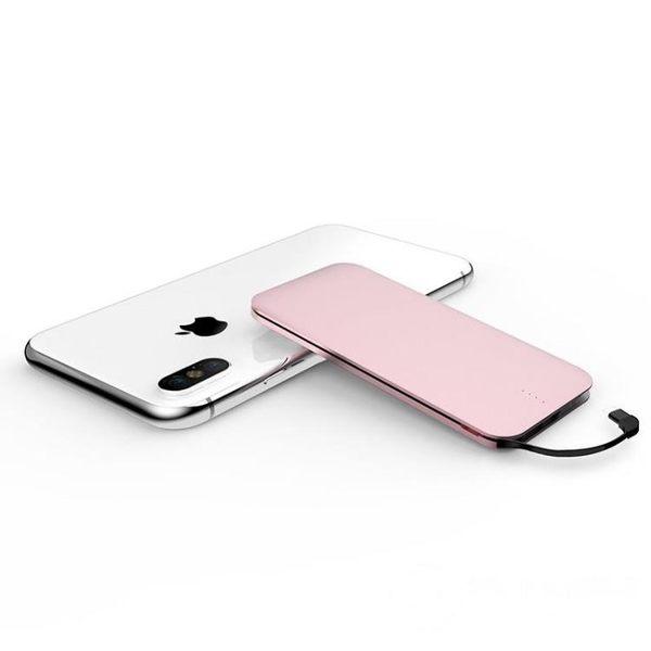 行動電源 20000M便攜超薄蘋果自帶線小米毫安通用80000迷你移動電源