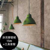 工業風水泥牆  混凝土紋壁紙 門市 店面壁紙  【涂完膠壁紙15m+工具套餐】日本製 LW-2746
