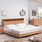 床架【時尚屋】[UZ6]詠佳原木色床箱型5尺雙人床UZ6-35-1+35-2不含床頭櫃-床墊/免運費/免組裝