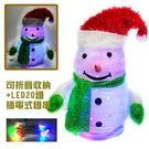 【摩達客】聖誕彈簧折疊42CM小雪人 (LED20燈雙閃插電式燈串)燈籠式可伸縮擺飾