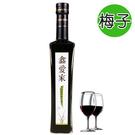 鑫愛家 100%純釀天然梅子酵液1入(500ml/瓶)