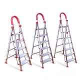 【AK590C】五階D型不鏽鋼伸縮梯(免運) 5步伸縮梯 A字梯 加寬加厚踏板 人字扶手梯 EZGO商城