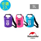 Naturehike 500D戶外超輕量防水袋 收納袋 5L 2入組粉紅*2