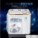小型迷你 洗衣機半全自動家用大容量10公...