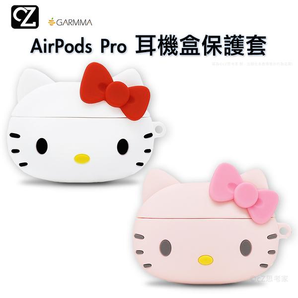 GARMMA Hello Kitty AirPods Pro 藍芽耳機盒保護套 矽膠套 防塵套 防摔套 保護殼 蘋果耳機套