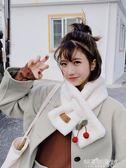韓國毛絨圍巾女秋冬可愛學生軟妹保暖百搭櫻桃毛毛圍脖解憂雜貨鋪