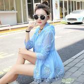 防曬衣女夏季正韓中長版大尺碼寬鬆薄款百搭戶外沙灘防曬服外套