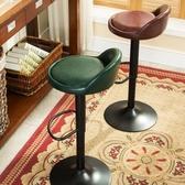 吧台椅 吧台椅升降椅現代簡約旋轉酒吧椅高腳凳收銀椅子 【88折免運】