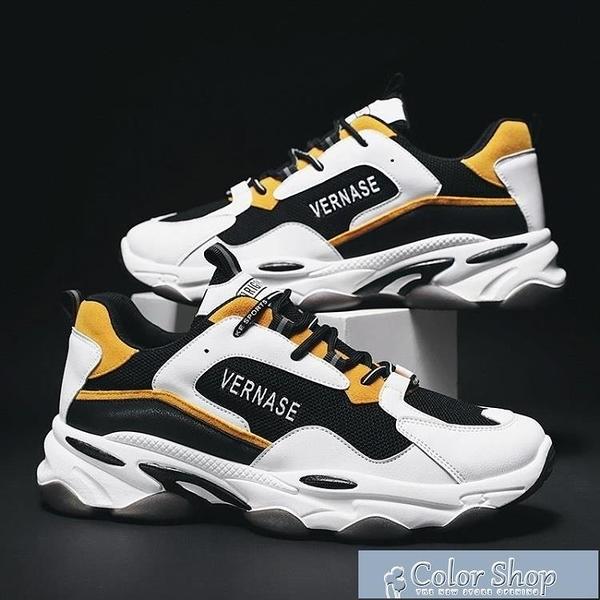 季新款男士休閒鞋男老爹鞋韓版板鞋男鞋百搭運動鞋潮鞋跑步鞋子 快速出貨