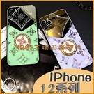 蘋果 iPhone 12 Pro i12 Pro max i12 mini 鏡面防摔保護殼 奢華水鑽指環扣 手機殼 影片支架 閃亮 支架款