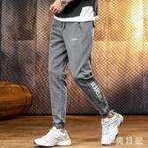 2020夏季新品新流行潮流個性百搭哈倫束腳年青型男時尚韓版牛仔褲 KP249小美日記