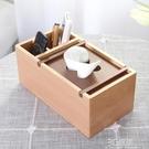 紙巾盒 多功能木質紙巾盒櫸木紙巾木盒辦公家用客廳實木抽紙盒收納盒 3C優購