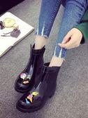 休閑雨鞋女士可愛中筒雨靴防水防滑韓版水靴成人膠鞋套鞋水鞋外穿 橙子