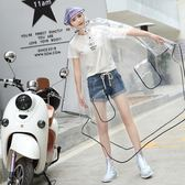 EVA加大加寬時尚透明電動車摩托車雨衣雨披可拆卸頭盔式雙帽檐  百搭潮品
