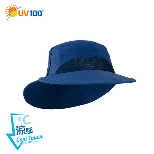 UV100 防曬 抗UV-涼感透氣護頸帽-前後戴