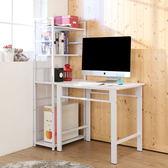 *集樂雅*【DE862+SH6314】80*60時尚流行電腦桌、書桌、小餐桌、工作桌 + 大書架