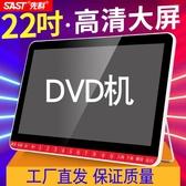 DVD播放機 老人移動帶小電視一體evd迷你便攜式家用手提小型 雙十二特惠