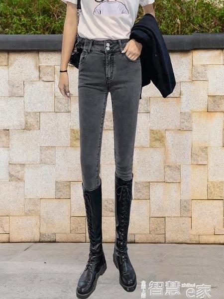 牛仔褲 灰色牛仔褲女秋冬新款高腰修身顯瘦褲子小腳褲外穿緊身鉛筆褲 【99免運】