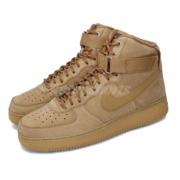 Nike 休閒鞋 Air Force 1 High 07 WB 棕 小麥色 男鞋 高筒 AF1 運動鞋 【ACS】 CJ9178-200