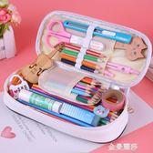 密碼鎖文具盒男女多功能筆袋初中學生可愛大容量創意小學生鉛筆包 金曼麗莎