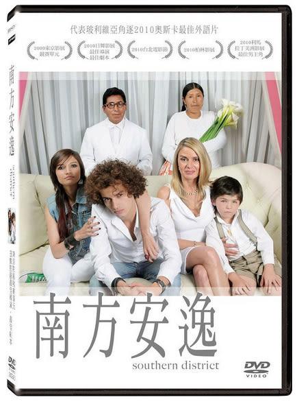 南方安逸DVD