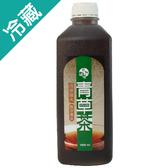 自然補給漢方養生青草茶1000ML【愛買冷藏】