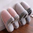 冬季棉拖鞋情侶加厚保暖男女室內防滑厚底木地板家居臥室毛絨拖鞋