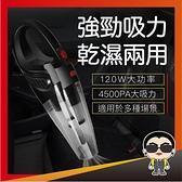 歐文購物 超強吸塵 台灣現貨 車用吸塵器 乾濕兩用 強力吸塵器 家用吸塵器 手持吸塵器 無線吸塵