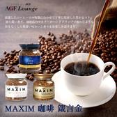 日本 AGF MAXIM 咖啡 箴言金 80g【美日多多】