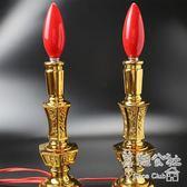 電蠟燭led燈泡電香燭臺電子供佛長明燈 佛堂佛具用品 BS20265『美鞋公社』
