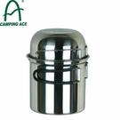 【CAMPING ACE 野樂 攜帶式個人炊具】ARC-301/登山/露營/單人/不鏽鋼壺鍋/鍋具