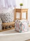 可折疊布藝收納筐手提防水收納桶家用浴室玩具雜物臟衣籃 【母親節禮物】