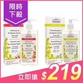 Green Pharmacy 私密潔膚露(300ml) 款式可選【小三美日】$229