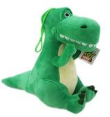 【卡漫城】抱抱龍玩偶20cm 絨毛㊣版Toy Story 玩具總動員Rex 裝飾擺飾娃娃布偶恐龍暴龍