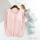 女帶胸墊長袖T恤背心棉免文胸罩杯一體瑜伽內衣睡衣打底衫上衣 藍嵐