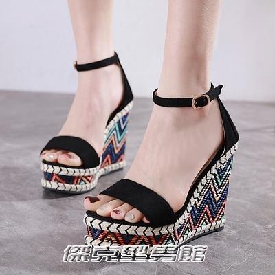 【快出】坡跟涼鞋女2021韓版夏天新款鬆糕鞋百搭高跟厚底防水臺羅馬鞋子潮