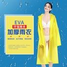 韓國時尚EVA雨衣外套女成人戶外旅行漂流...