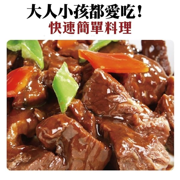 【海肉管家】美國骰子牛半筋半肉X1包(300g±10%/包)