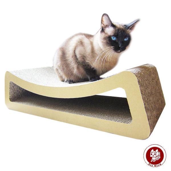 Box Meow 瓦楞 貓抓板-大躺椅 (CS013)