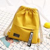 男女兒童束口袋抽繩後背包 書包輕便運動簡易背包布袋補習補課包包 歐韓時代