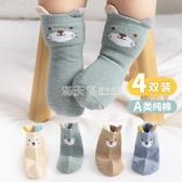 兒童襪子棉春秋中筒款寶寶襪子男童女童嬰兒0-1-2-4歲春秋卡通襪 滿天星