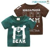韓版卡通熊男童童裝短袖T恤圓領上衣