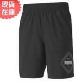 【現貨】PUMA Collective 男裝 短褲 訓練 9吋 透氣 口袋 黑 歐規【運動世界】51899501