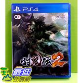 [玉山最低比價網] PS4遊戲 討鬼傳 2 日文 亞版含特點