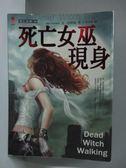 【書寶二手書T3/一般小說_NCI】死亡女巫01-死亡女巫現身_金哈莉森