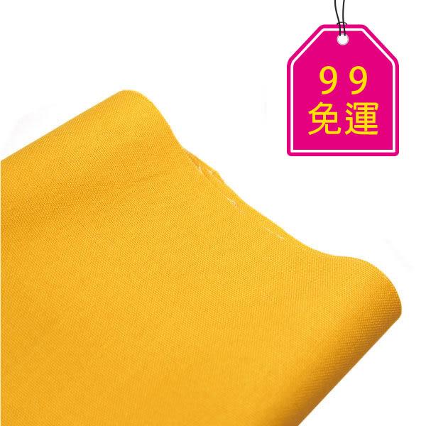 MIT 100%純棉防潑水帆布(45x62.5 cm) 13色可挑選(尺寸誤差在0.5cm內皆屬合理範圍)