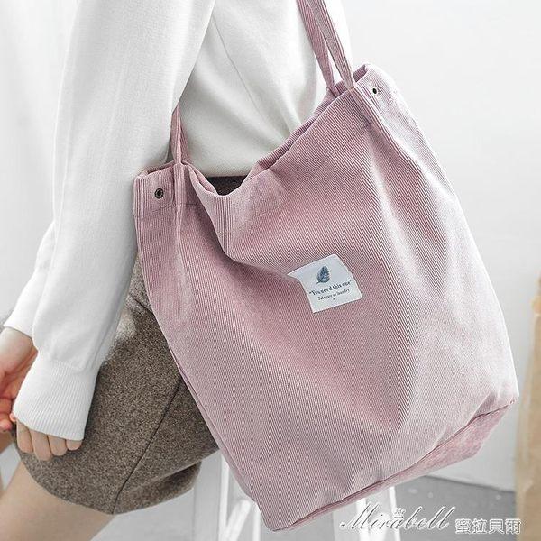 新款韓版燈芯絨帆布單肩包百搭森繫學院風水桶包  蜜拉貝爾