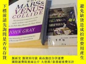 二手書博民逛書店英文原版罕見why Mars & Venus Collide :